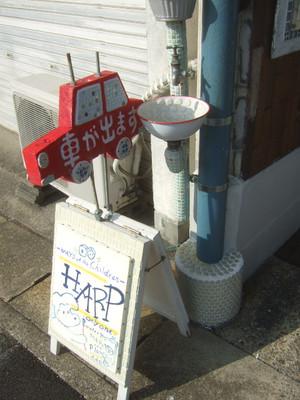 Harp_008