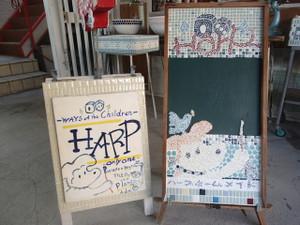 Harp_028